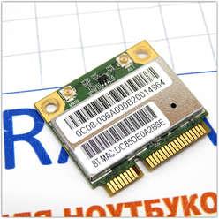 Wi-Fi модуль для ноутбука DNS A35Y