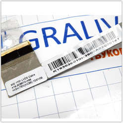Шлейф матрицы для ноутбука MSI CR700, K19-3036010-H39