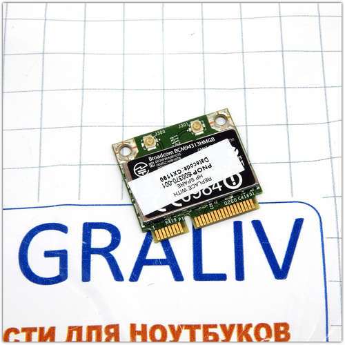 Плата Wi-Fi Broadcom 600370-001, 4324A-BRCM1051