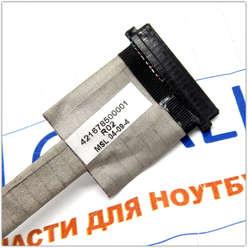 Шлейф матрицы для ноутбука Lenovo E255, 421678500001