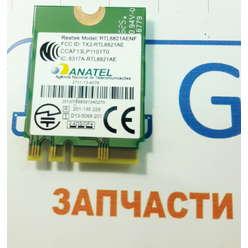 W-Fi модуль для ноутбука Lenovo ideapad 110-15acl Realtek RTL8821ANF
