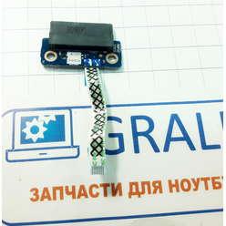 Переходник DVD привода ноутбука Lenovo IdeaPad 110-15ACL 45525112101