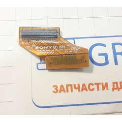 Шлейф доп. платы ноутбука PCG-41219V VPCSB 024-0201-8529-A