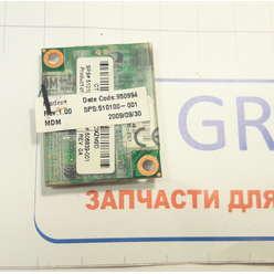Модем ноутбука HP ProBook 4515S  510100-001