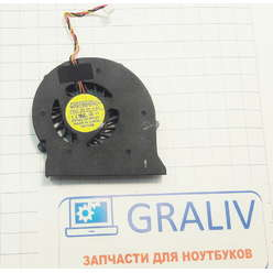 Вентилятор (кулер) для ноутбука MSI CX600