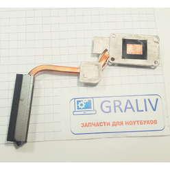 Радиатор системы охлаждения ноутбука eMachines E430