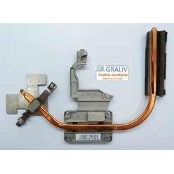 Система охлаждения, трубка охлаждения для ноутбука Acer  Aspire 5741 5741G AT0FO003DA0