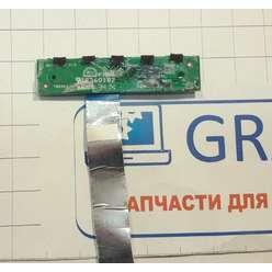 Панель с Led индикаторами ноутбука DNS M500B