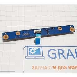 Панель кнопок тачпада ноутбука Samsung RV511, RV513, RV515, RV520, BA92-07336A