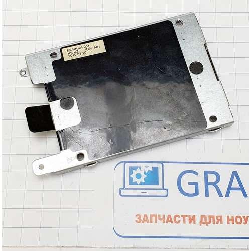 Корзина HDD, салазки ноутбука Packard Bell MS2288 TJ65 60.4BU04.001