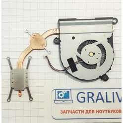 Система охлаждения ноутбука Asus UX310U, 13NB0CL0AM0111, 13N0-UNA0111