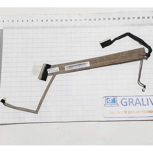 Шлейф матрицы ноутбука HP G7000 C700, DC02000GY00