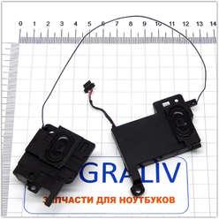 Динамики для ноутбука HP Pavilion G6-2000 серии, SBC3ER36TP